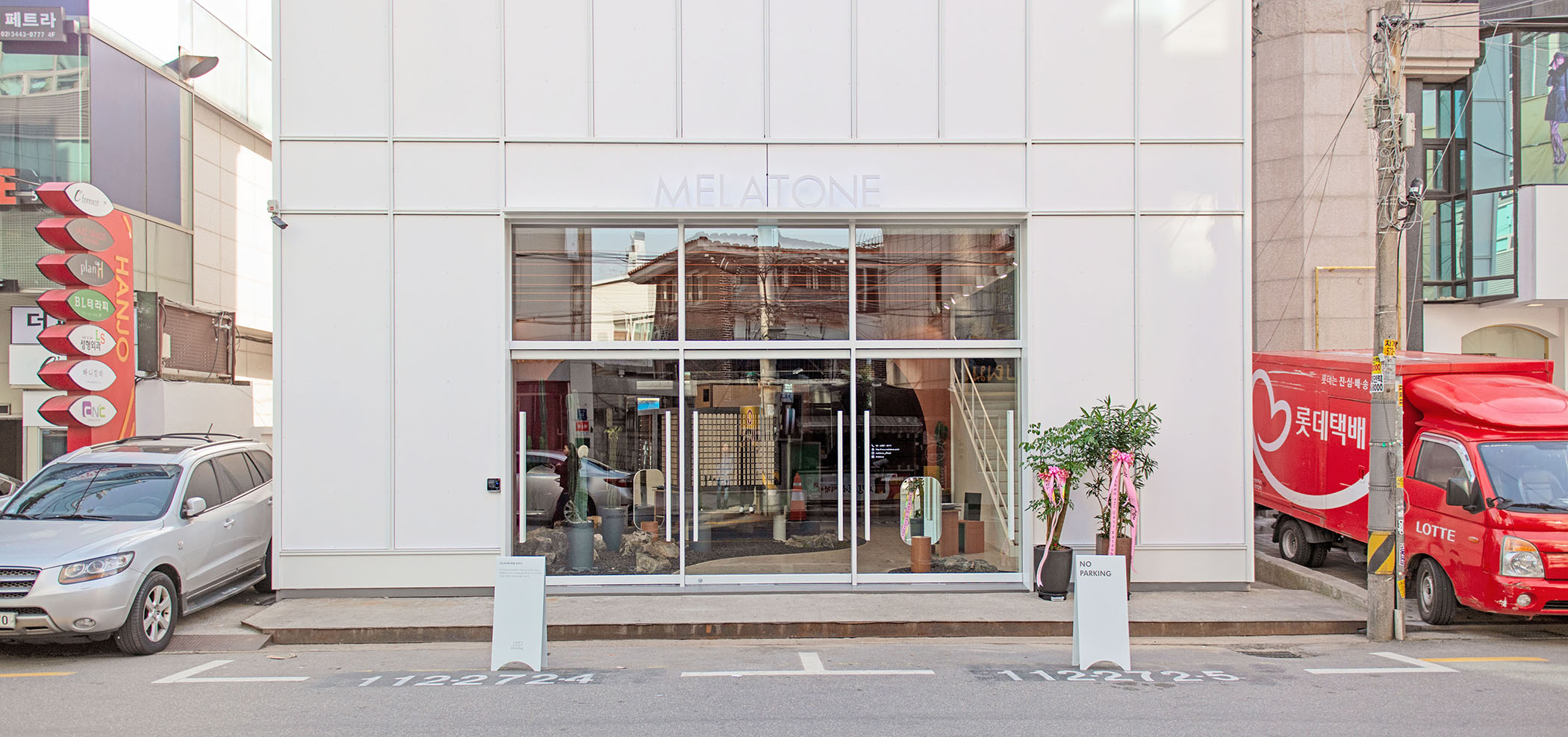 Melatone Korea Showroom at Apgujeong, Gangnam